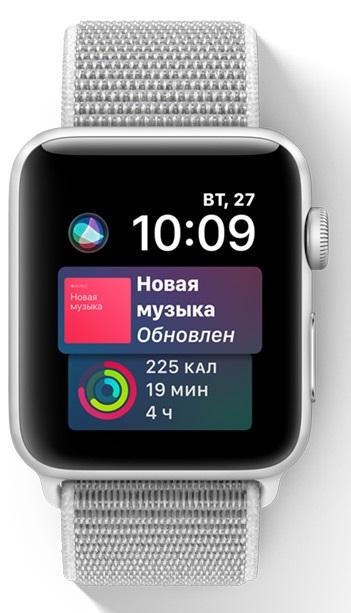 Apple_Watch_3 5