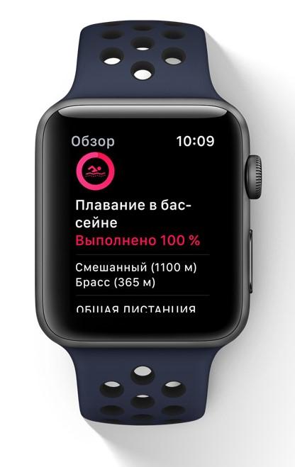 Apple_Watch_3 7