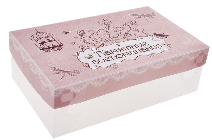 Коробка для хранения-памятные воспоминания