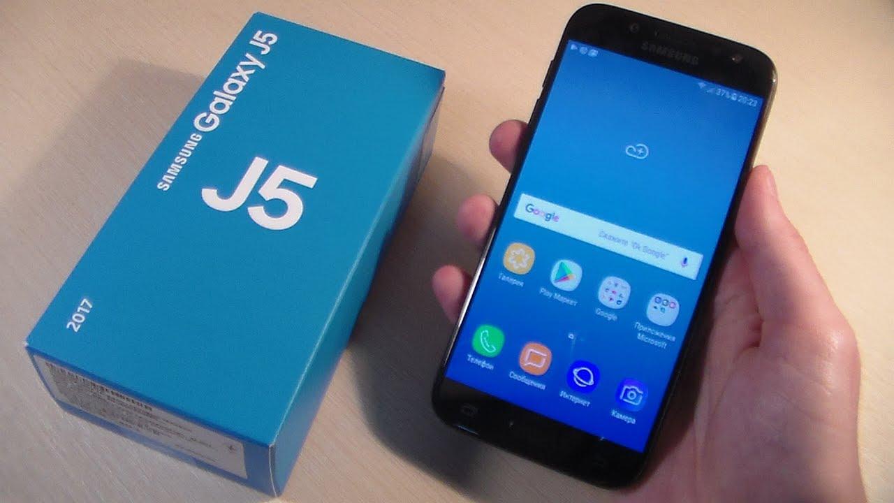 Модельный ряд смартфонов Samsung - samsung galaxy j5 2017