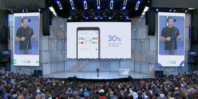 Android P-расход заряда аккумулятора