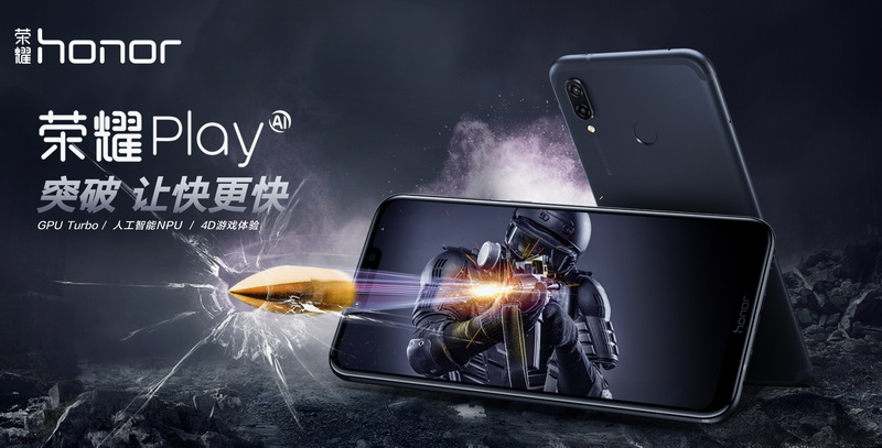 Huawei Honor Play-с поддержкой новой технологии разгона графики GPU Turbo