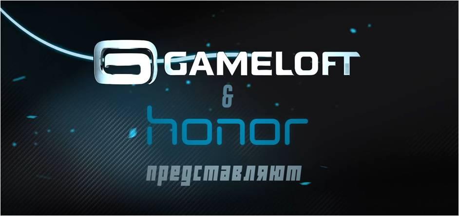История Honor 4