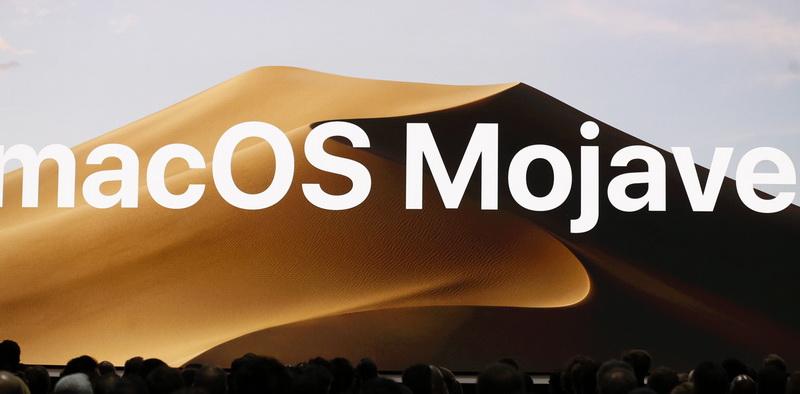 macOS Mojave-фото с мероприятия