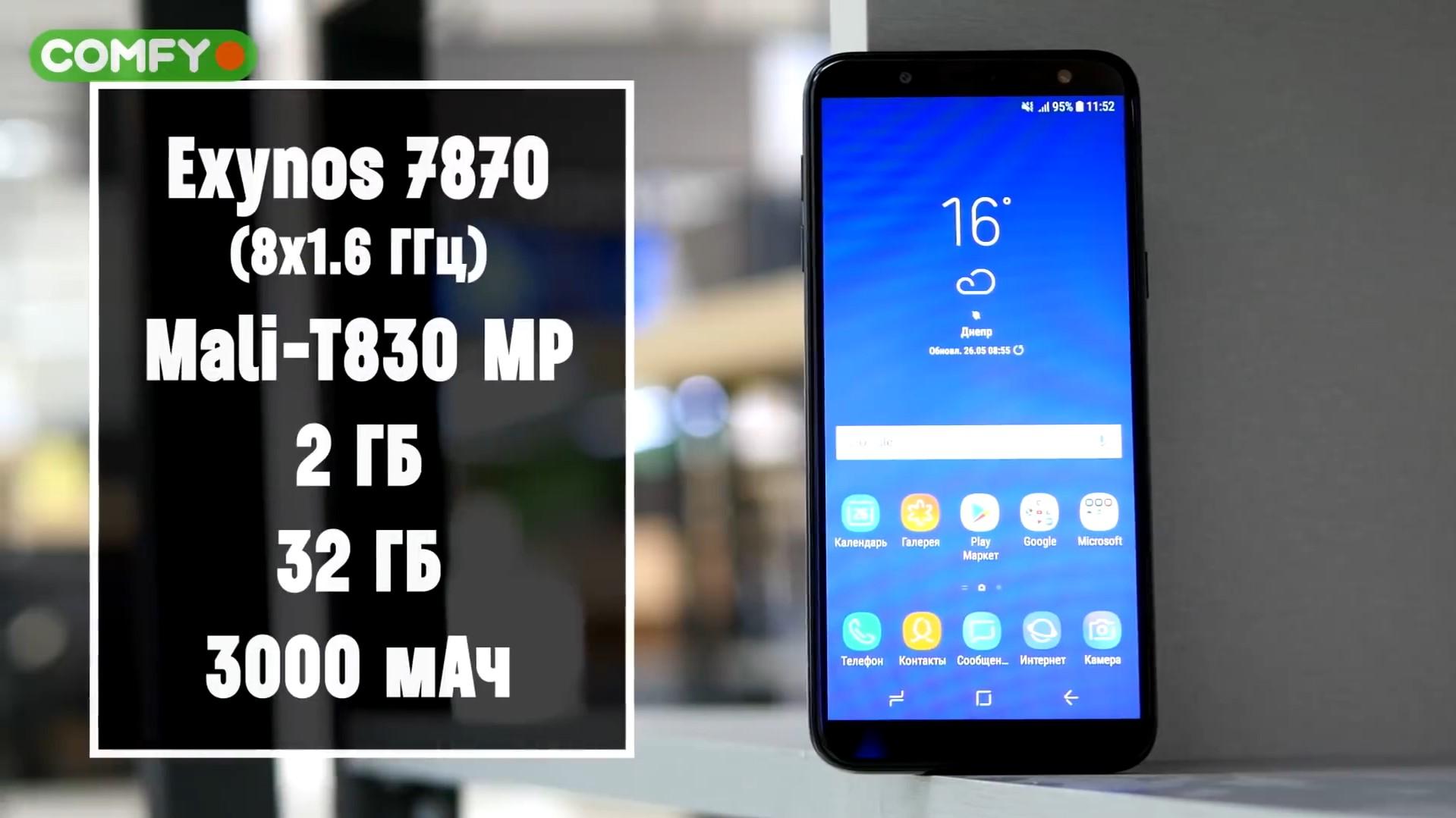 Samsung Galaxy J6 4