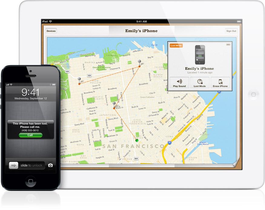 Как найти телефон через IMEI - поиск смартфона на компьютере