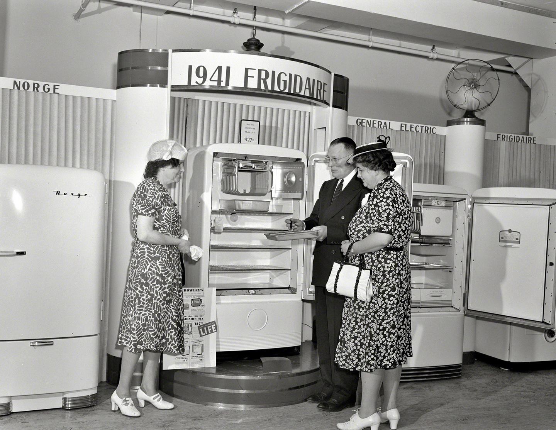 домашний холодильник.