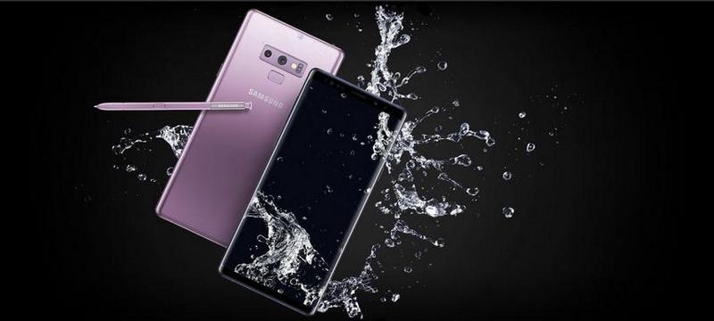 Samsung Galaxy Note 9-защита от влаги