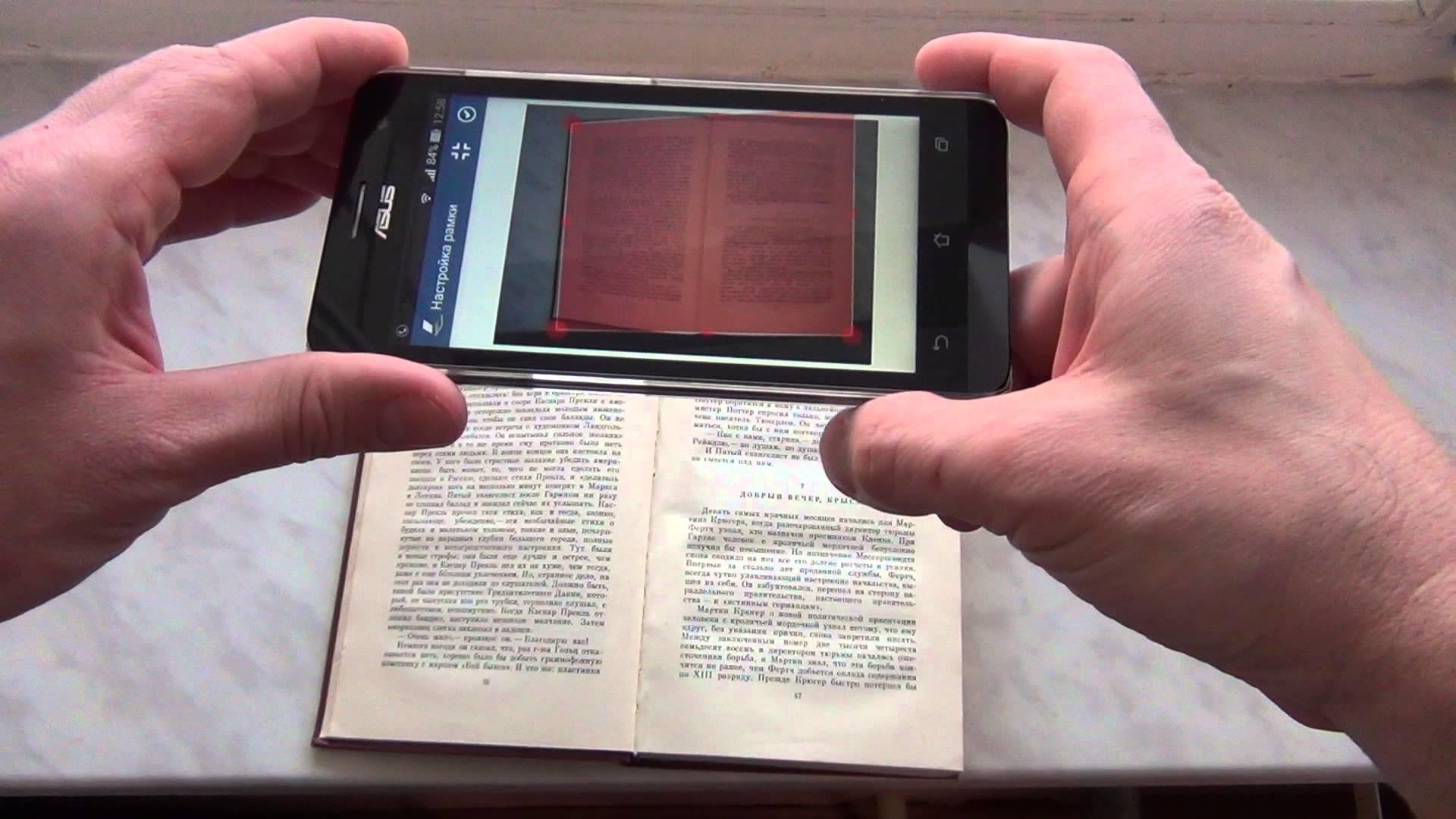 Сочность и яркость_смартфоны с лучшими экранами - чтение на смартфоне