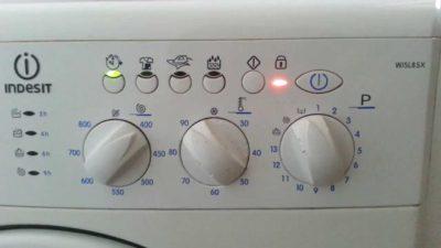 «Горить індикатор замку в пральній машині»