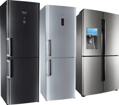 «Три холодильника»