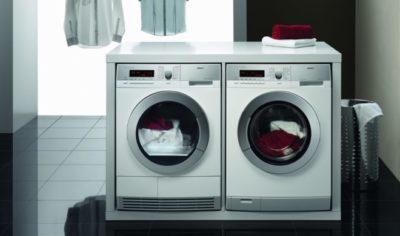 «Две стиральные машины рядом»