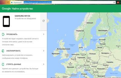 Google Find (сервис Google Find)