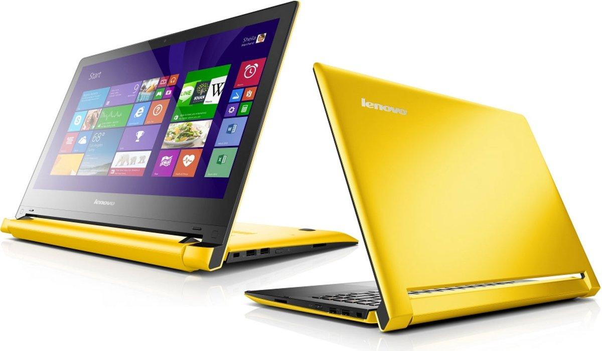 Легкие и тонкие лучшие ноутбуки для тех, кто постоянно в пути - желтый ноутбук