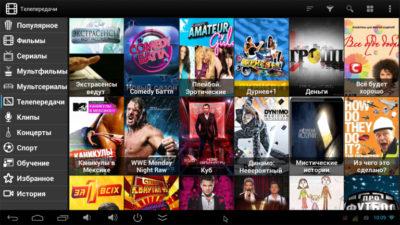 Movies (планшет для просмотра фильмов)