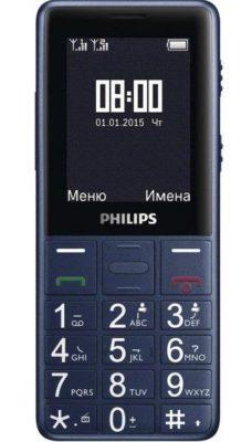 Philips Xenium E311 (смартфон Philips Xenium E311)
