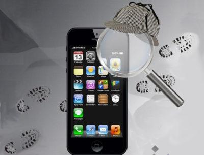 Sherlock (пошук загубленого або викраденого смартфона)