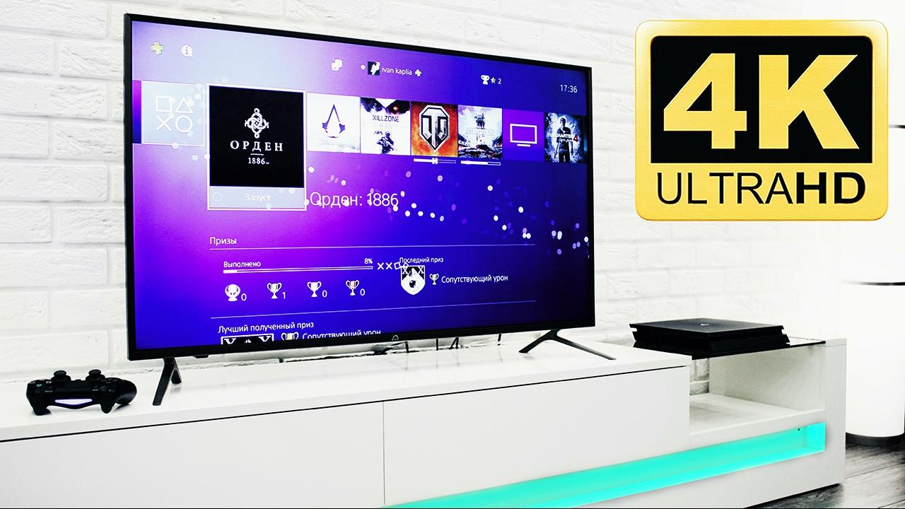 Телевизоры с максимальным разрешением 7