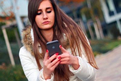 iPhone - поиск Wi-Fi