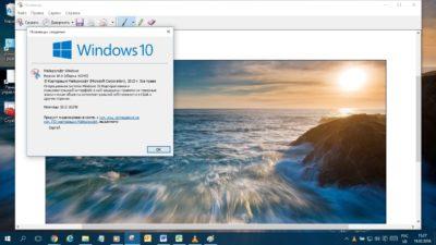 Инструмент «Ножницы» в Windows 10