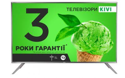 Телевизор Kivi 32HK30G Gray