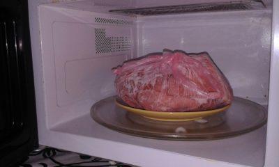 Розморозка м'яса