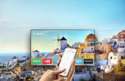 Управляем ТВ со смартфона при помощи Kivi Remote