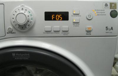 Ariston (коды ошибок стиральных машин Ariston)
