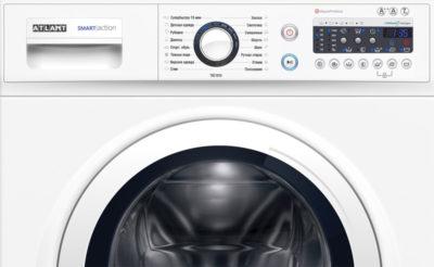 Atlant (коды ошибок стиральных машин Atlant)