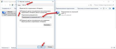 CMD_dostup (налаштування загального доступу під час організації точки доступу на ноутбуці)