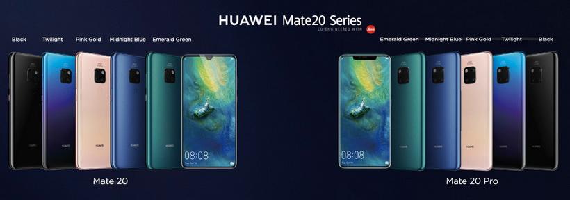 Huawei Mate 20-серия