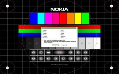 Nokia-Monitor-Test (программа тестирования характеристик монитора Nokia-Monitor-Test)
