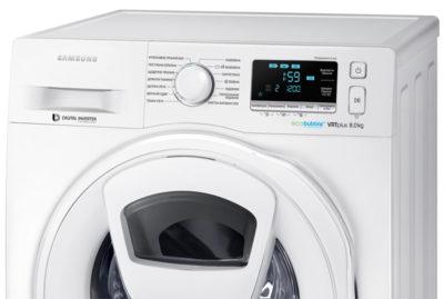 Samsung (коды ошибок стиральных машин Samsung)
