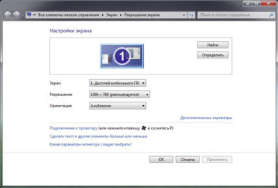 Screen-Resolution (установка разрешения экрана)