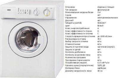 Zanussi FCS1020C (пральна машина Zanussi FCS1020C)
