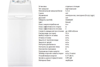 Zanussi ZWY51024CI (стиральная машина Zanussi ZWY51024CI)
