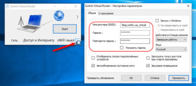 prSwitch Virtual Router (программный роутер  Switch Virtual Router)