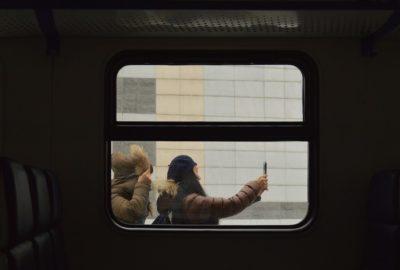 смартфон поезд