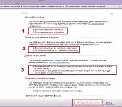 w7-06 (настройка стандартного подключения для раздачи Wi-Fi с ноутбука, шаг 6)