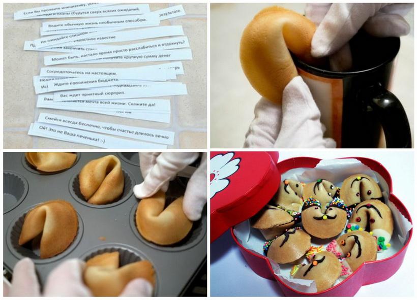 Печенье-этапы приготовления