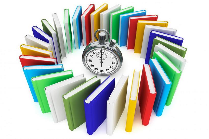 Сократите чтение-временно