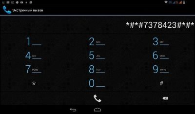 Разблокировка Sony Xperia