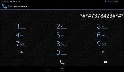 Розблокування Sony Xperia