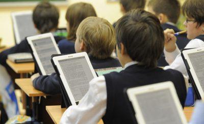 Електронна книга для школяра