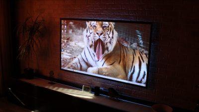 Налаштування екрану проектора