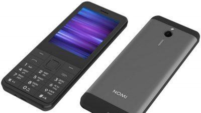 Кнопковий телефон Nomi i282 Dual Sim Grey