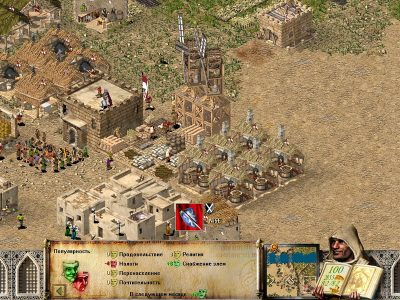 Гра Stronghold і Stronghold Crusaders