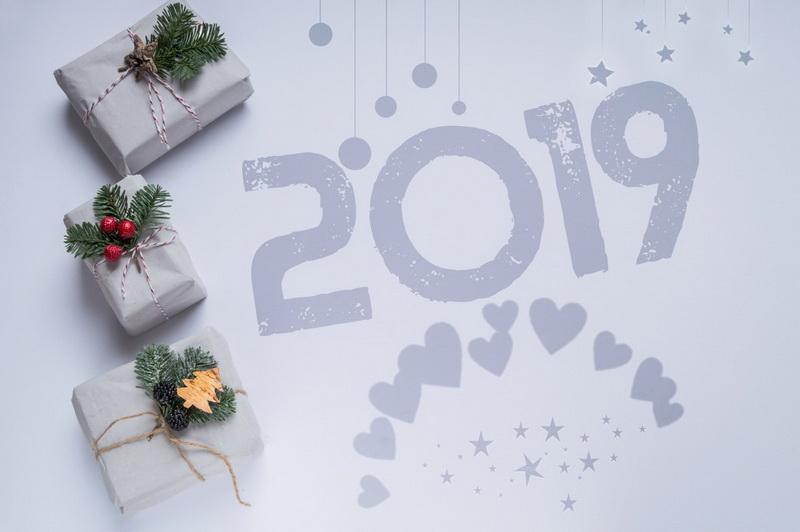 2019-подарки