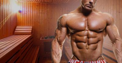 Второй способ снять боль в мышцах – баня