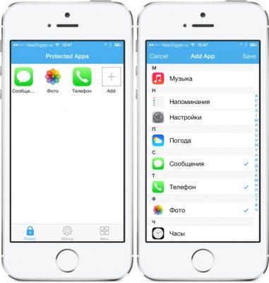 Як встановити пароль на фото для Айфона через Protect Photos